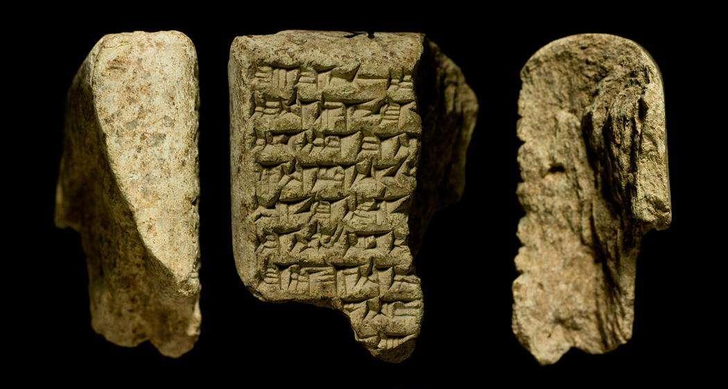 Οι συμβουλές ενός Ακκάδιου πατέρα στον γιο του (2200 π.Χ.)