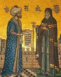 Ψηφιδωτό με τον Μωάμεθ Β' να παραδίδει στον Γεννάδιο Β' Σχολάριο έγγραφο με τα πατριαρχικά προνόμια. Νέο Πατριαρχικό Μέγαρο, Κωνσταντινούπολη