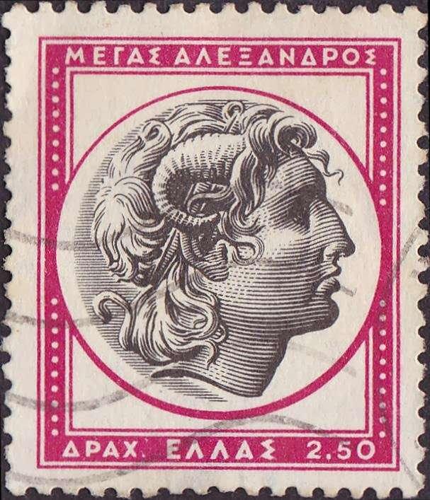 Ο Αλέξανδρος Γ' ο Μακεδών ή Αλέξανδρος ο Μέγας, Βασιλεύς Μακεδόνων, Ελληνικό γραμματόσημο