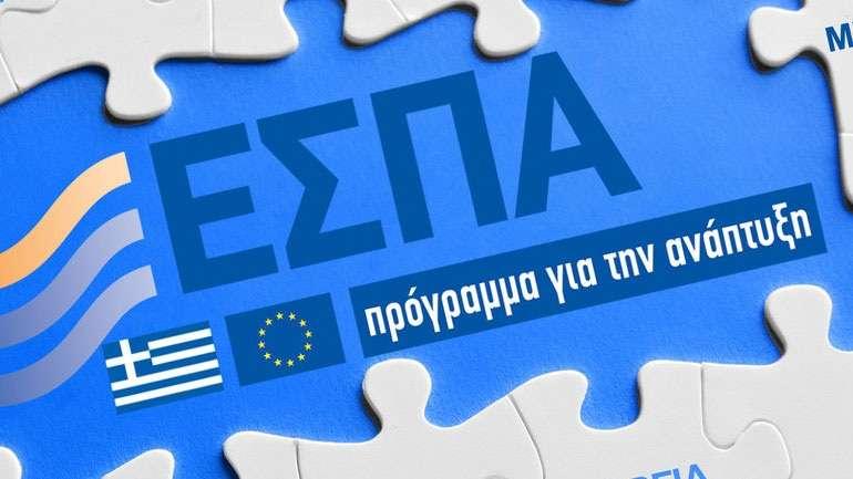 Έως και το 100% των δαπανών αγοράς «βασικής έρευνας», μπορούν να ανακτήσουν οι ελληνικές επιχειρήσεις μέσω του νέου χρηματοδοτικού προγράμματος «Ερευνώ – Δημιουργώ – Καινοτομώ».