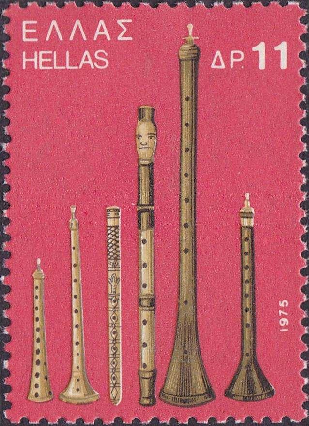 γραμματόσημο του 1975. Έκδοση Λαϊκά Μουσικά Όργανα (Φλογέρες και Πίπιζες)