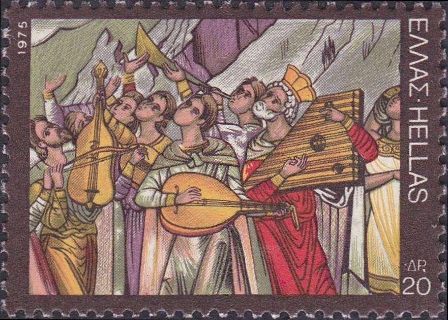 γραμματόσημο του 1975. Έκδοση Λαϊκά Μουσικά Όργανα (Θρησκευτικοί Ύμνοι)