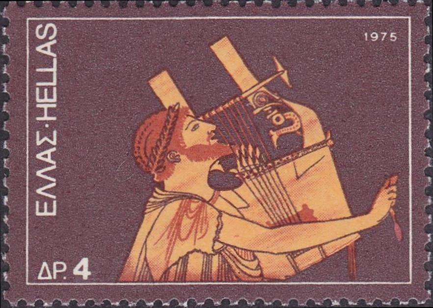 γραμματόσημο του 1975. Έκδοση Λαϊκά Μουσικά Όργανα (Κιθαρωδός)