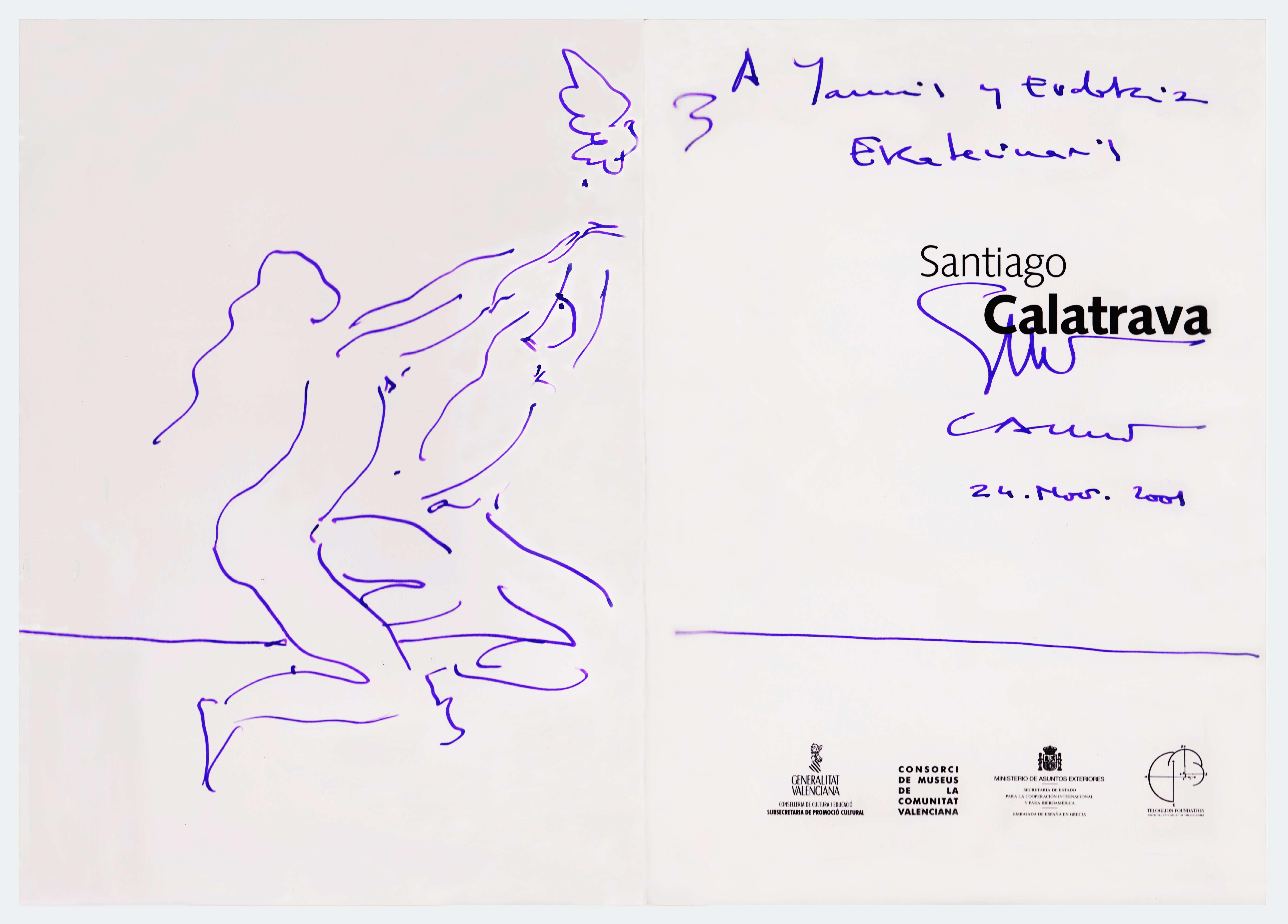 Όταν συνάντησα τον Santiago Calatrava