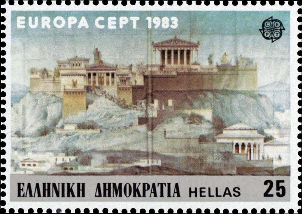 1983 Έκδοση EUROPA Ακρόπολις, ελληνικό γραμματόσημο