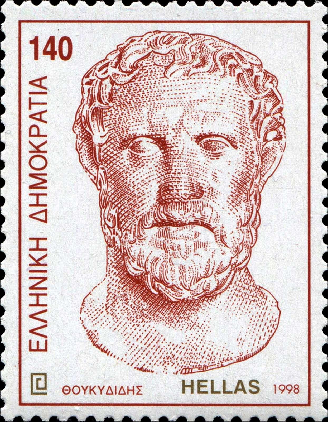 Ο Θουκυδίδης, ελληνικό γραμματόσημο,1998. Thucydides