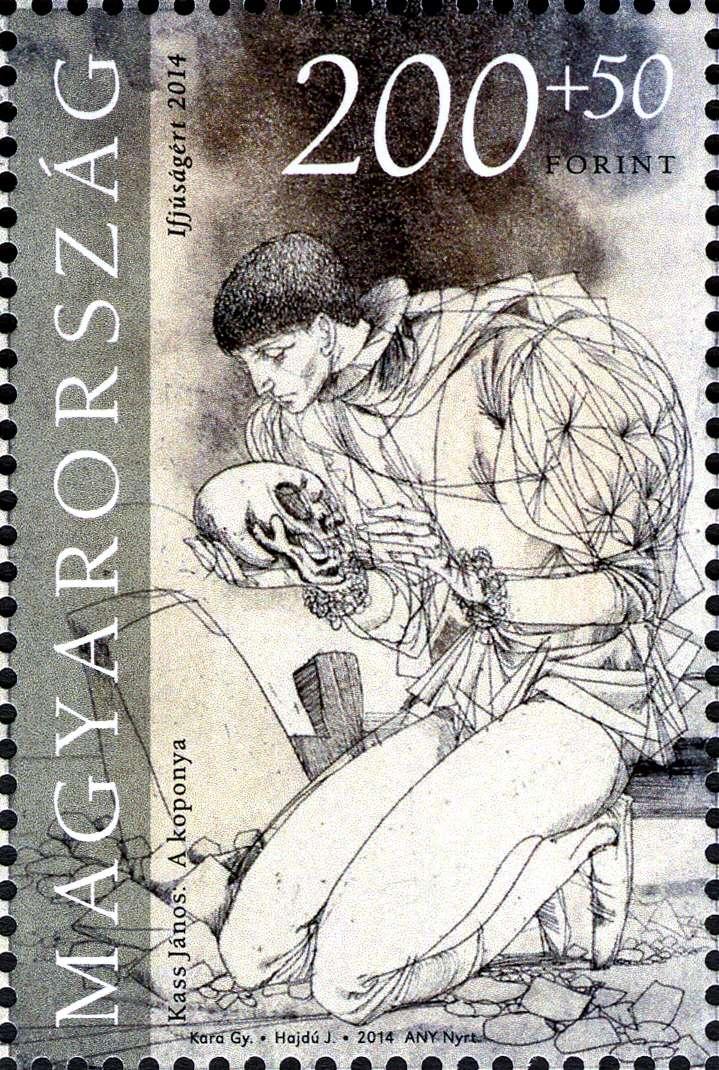 William Shakespeare stamps
