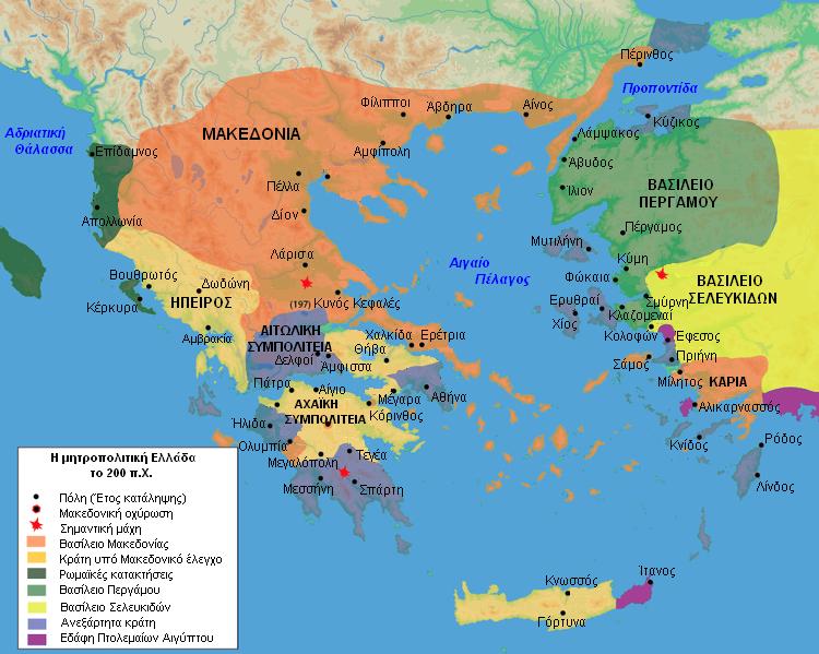 Χάρτης της μητροπολιτικής Ελλάδας το 200 π.Χ. Διακρίνεται η επικράτεια της Αιτωλικής Συμπολιτείας στην κεντρική Ελλάδα.
