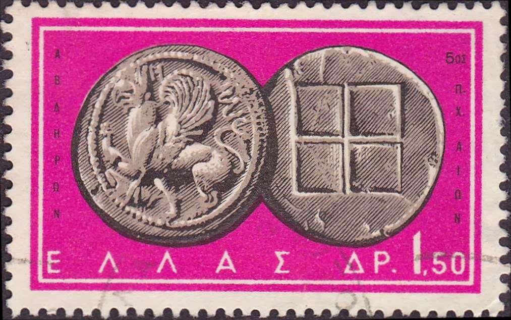 1963 Έκδοση Αρχαία νομίσματα