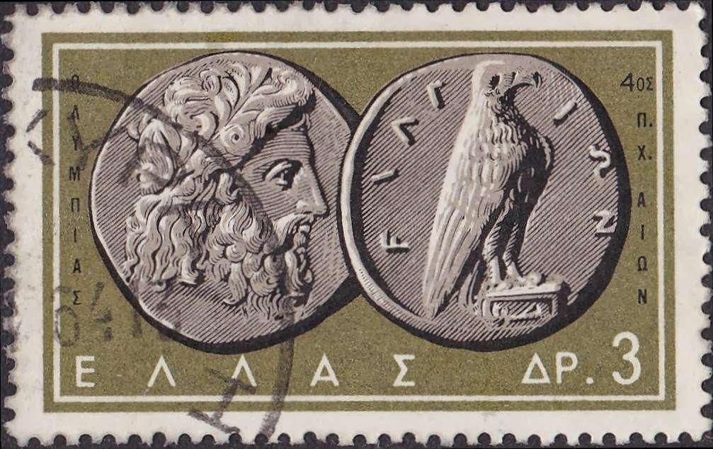 1963 Έκδοση Αρχαία νομίσματα (Δίας-Αετός)