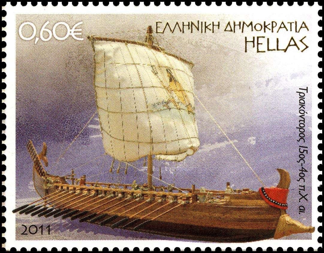 Γραμματόσημο του 2011. Ελληνική ναυτιλία Triakontoros 15th to 4th Century BC