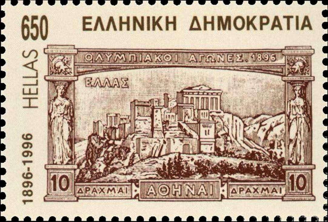 Αρχαιολογικός χώρος  Ακροπόλεως Αθηνών (1987), ελληνικό γραμματόσημο