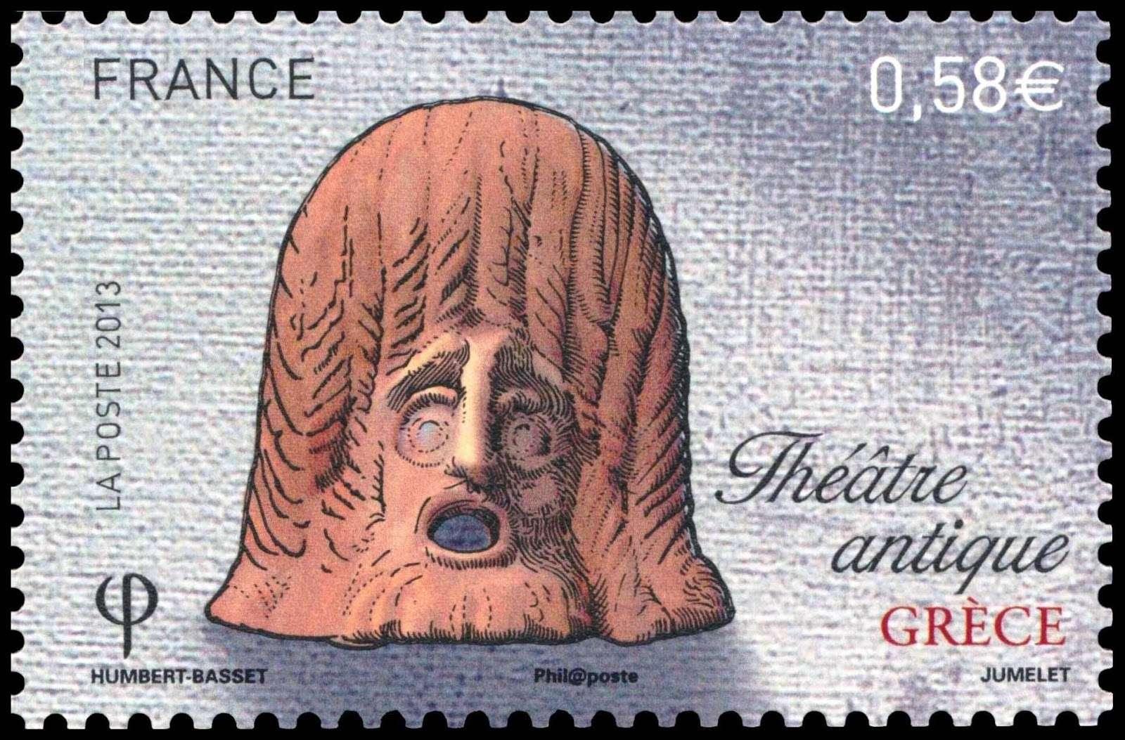Γαλλικό γραμματόσημο. 2013 Théâtre antique Grèce FRANCE
