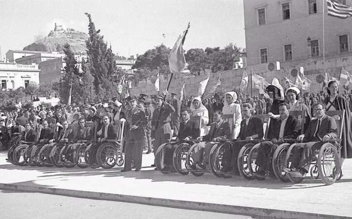 Οι Έλληνες λοιπόν θυμούνται και τις ήττες τους, τιμώντας όσους αγωνίστηκαν και σε αυτές, με σκοπό πάντοτε την ελευθερία και την αξιοπρέπεια.