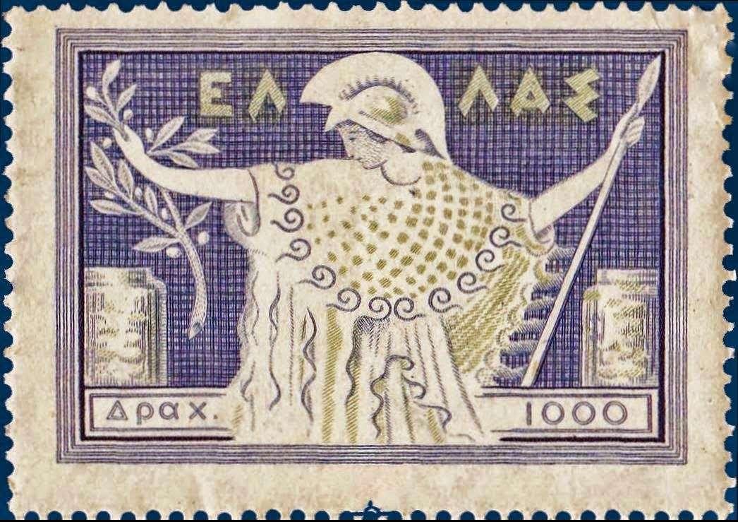 Η θεά Αθηνά. 1953 Έκδοση Εθνικά προϊόντα  Ελαιόλαδο, γραμματόσημο