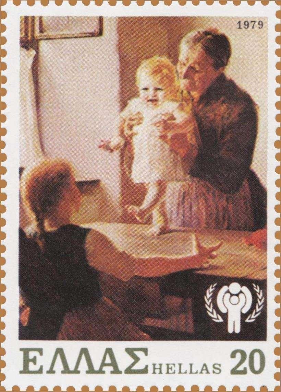 Τα πρώτα βήματα πίνακας Γ. Ιακωβίδη