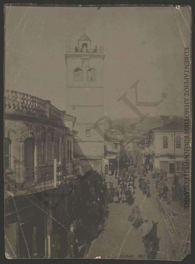 Άποψη της παλιάς Κοζάνης (1927)