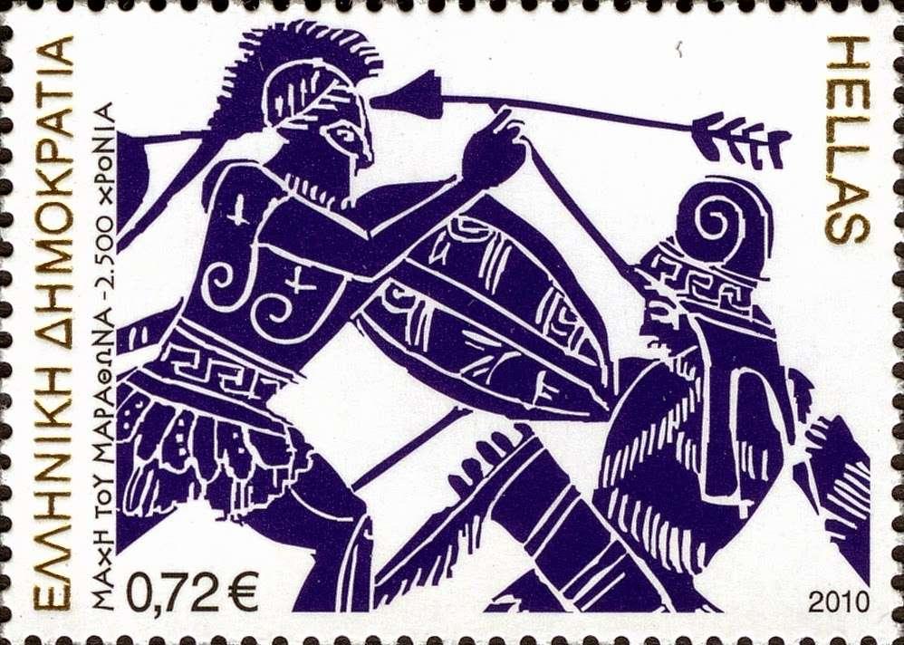Παράσταση μάχης Μελανόμορφη λήκυθος 490-480 π.χ. Ελληνικό γραμματόσημο