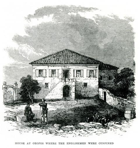Απεικόνιση της οικίας στην οποία βρήκαν καταφύγιο οι ληστές και οι απαχθέντες στον Ωρωπό