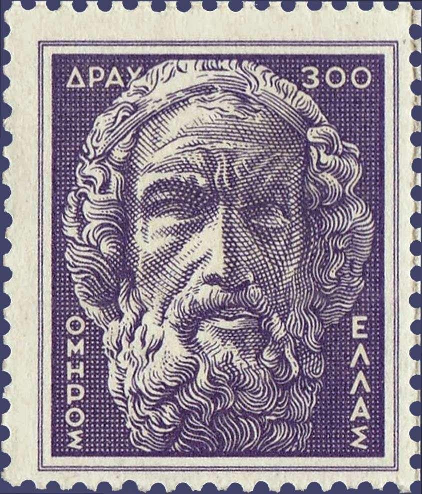 Ο Όμηρος, ελληνικό γραμματόσημο