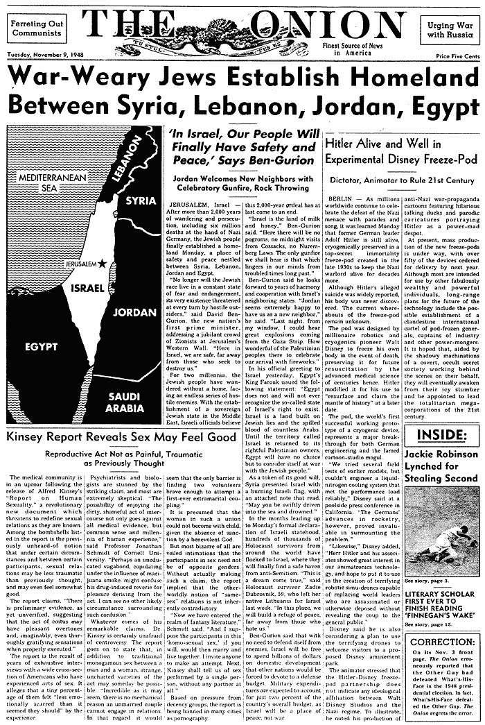 «Ταλαιπωρημένοι από τον πόλεμο Εβραίοι ιδρύουν πατρίδα μεταξύ Συρίας, Λιβάνου, Ιορδανίας, Αιγύπτου» – από την σατιρική ομάδα ΟΝΙΟΝ