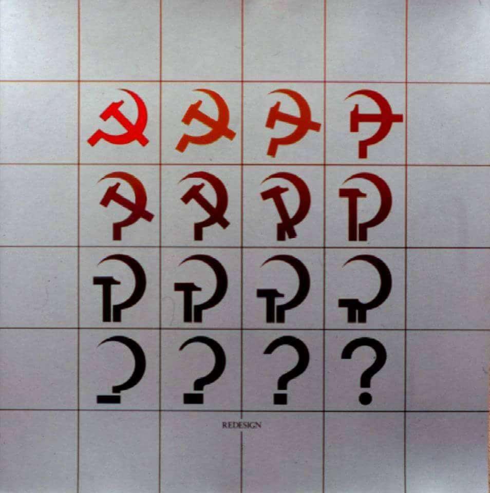 Η ιστορική κατάταξη του μαρξισμού και του κομμουνιστικού κινήματος εξαρτάται από το πως αποτιμά κανείς στο σύνολο της την πορεία της πλανητικής ιστορίας του 20ου αι.