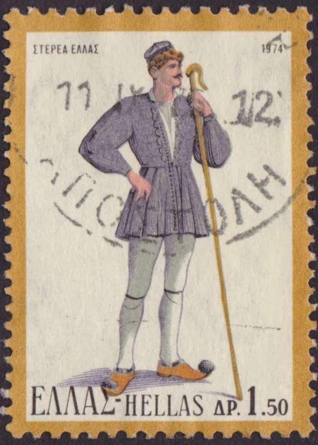 Στερεά Ελλάδα, ανδρική φορεσιά, ελληνικό γραμματόσημο