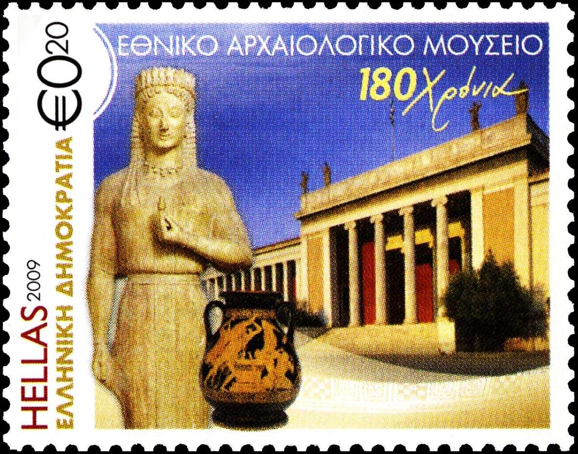 2009 180th Anniversary  of National Archaeological Museum ATHENS