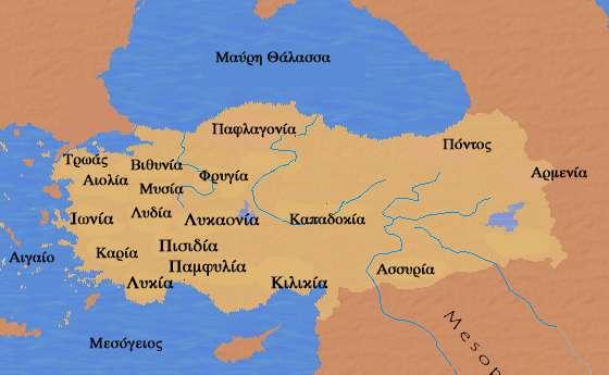 Η Φρυγία στον ιστορικό χάρτη της Μικράς Ασίας.