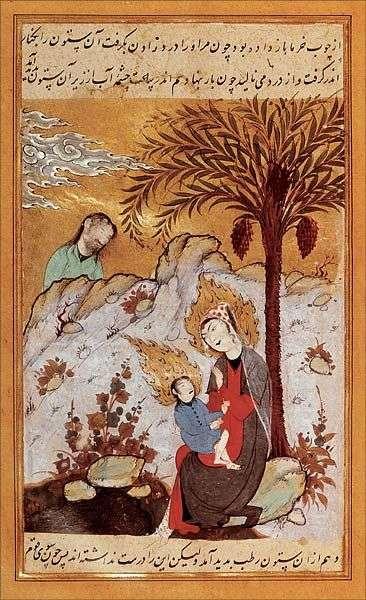 Η παρθένα Μαρία και ο Ιησούς κάτω από μια χουρμαδιά