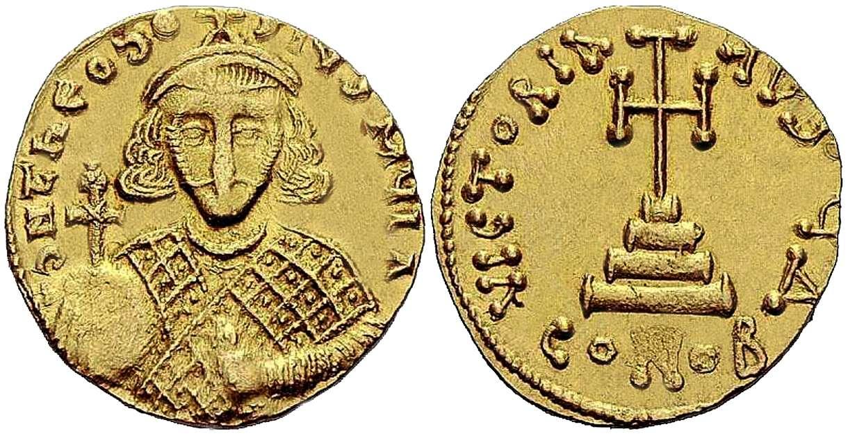 Νόμισμα με τη μορφή του Θεοδοσίου Γ´