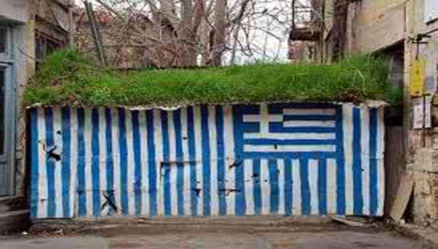 πράσινη γραμμή στην Κύπρο