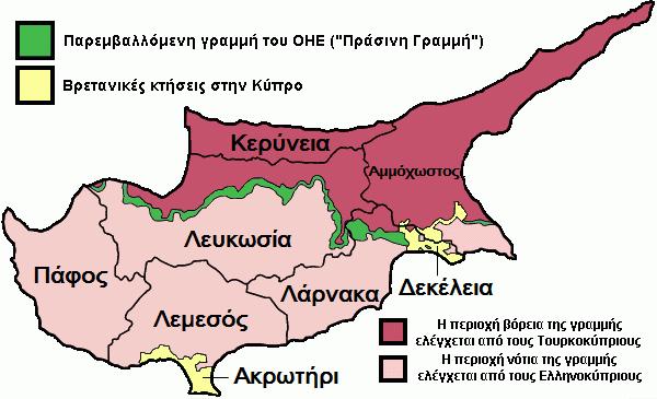 Χάρτης των περιφερειών της Κύπρου, όπου φαίνεται η «Πράσινη Γραμμή»