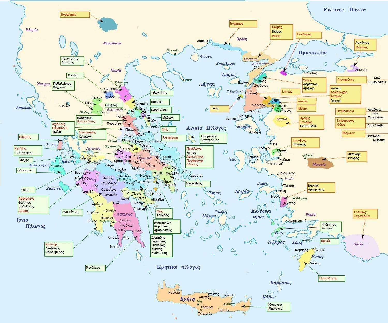 Χάρτης της Ομηρικής Ελλάδας. Με πράσινο πλαίσιο απεικονίζονται οι χώρες των Ελλήνων ηγετών και με πορτοκαλί οι χώρες των Τρώων και των συμμάχων τους