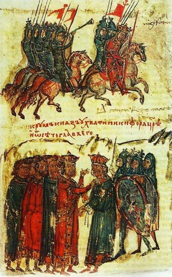 Ο Κρούμος αιχμαλωτίζει τον Νικηφόρο Α΄ (Ρώμη, Βατικανή Βιβλιοθήκη)