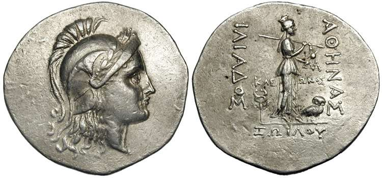 Αρχαίο νόμισμα της Τροίας. Silver tetradrachm from Troy with head of Athena, c. 165–150 BC