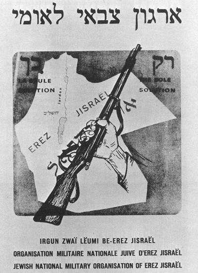 Προπαγανδιστική αφίσα της οργάνωσης Ιργκούν