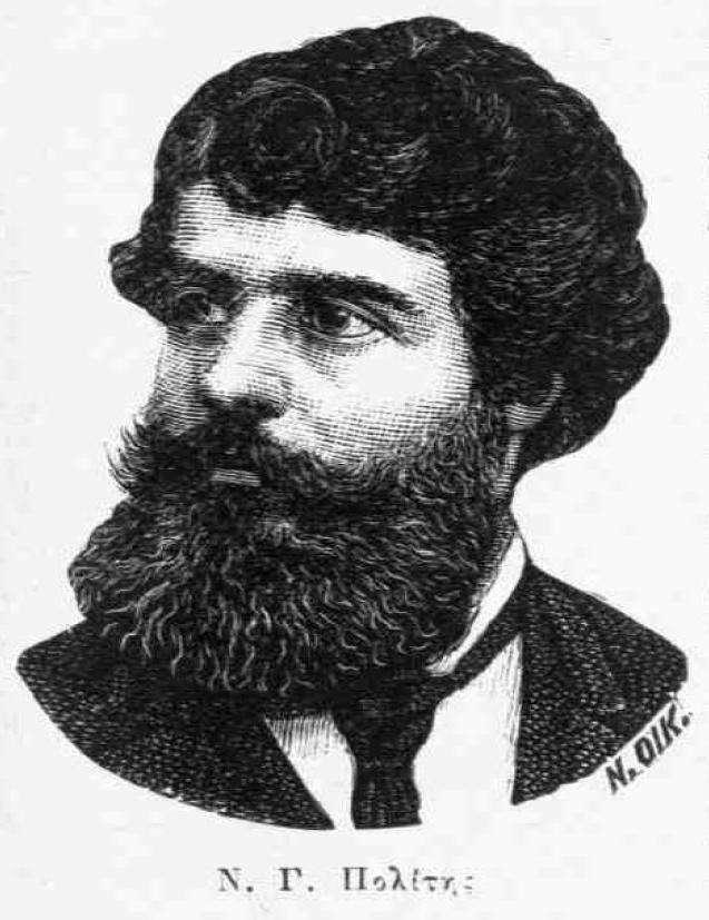 Ο Νικόλαος Πολίτης (Καλαμάτα, 3 Μαρτίου 1852 - Αθήνα, 12 Ιανουαρίου 1921) ήταν Έλληνας λαογράφος και καθηγητής του Πανεπιστημίου Αθηνών. Θεωρείται ως ο πρόδρομος της επιστήμης της λαογραφίας στην Ελλάδα