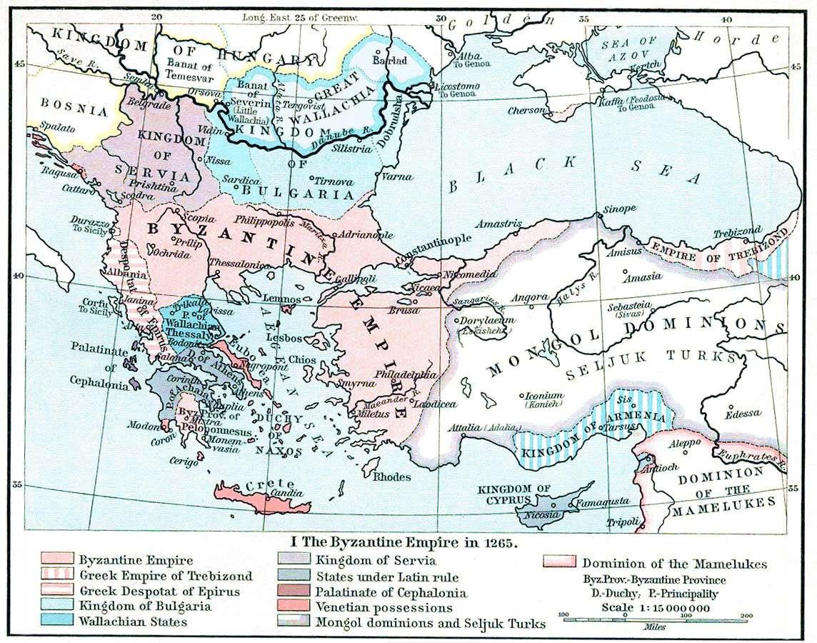 H Bυζαντινή Αυτοκρατορία το 1265.