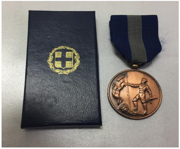 Το μετάλλιο που απένειμε η Νομαρχία Χαλκιδικής το 1982 στον Κων/νο Σουλτάνη του Γεωργίου για την δράση του στο ΕΛΑΝ. [Φωτογραφία του Ι. Βεργίνη]