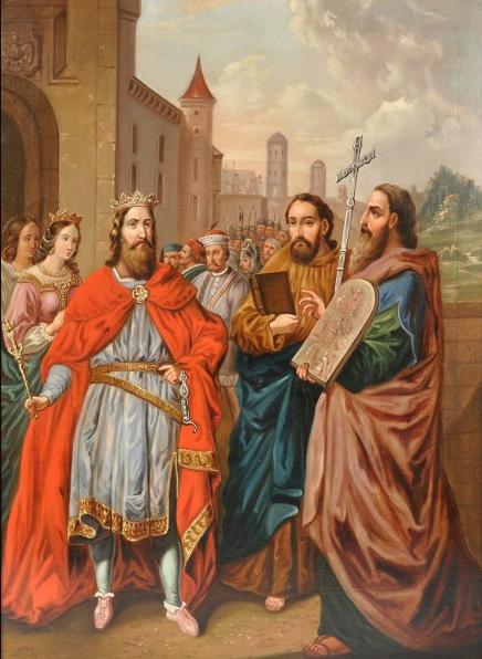 Πίνακας με τον Ράστισλαβ και τους Αγίους Κύριλλο και Μεθόδιο