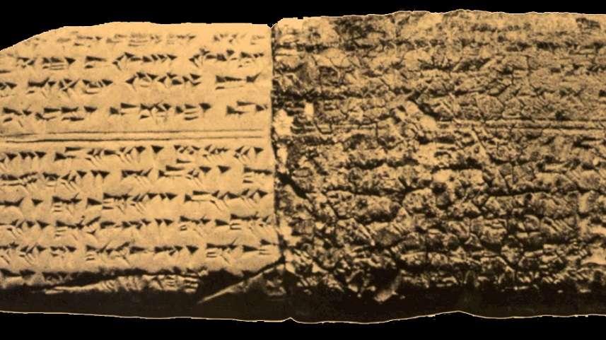 Η αρχαιότερη γνωστή μελωδία, ένας Συριακός ύμνος 3400 χρόνων