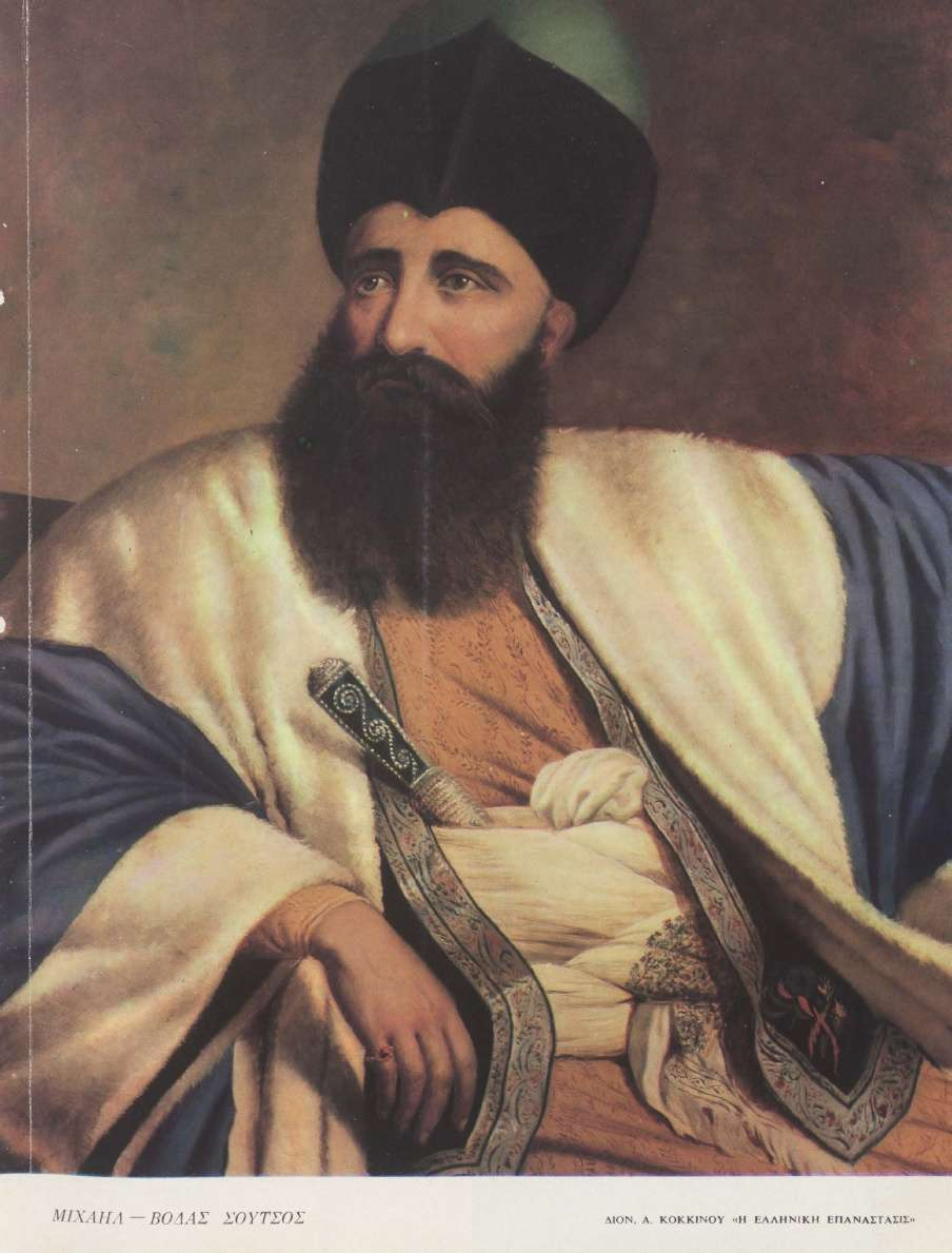 Ο Μιχαήλ Σούτσος ή Βόδας ήταν μέγας διερμηνέας της Υψηλής Πύλης και ηγεμόνας της Μολδαβίας την περίοδο 1819 - 1821. Μυήθηκε στη Φιλική Εταιρεία.