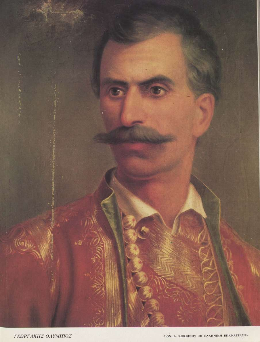 O Γεωργάκης Ολύμπιος (1772-1821) ήταν αρματολός, Φιλικός, αγωνιστής της Ελληνικής Επανάστασης, από τους πιο άξιους συνεργάτες του Αλεξάνδρου Υψηλάντη κατά τον Αγώνα στις Παραδουνάβιες Ηγεμονίες.