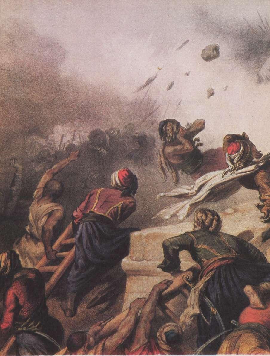 (Πηγή: Δ. Κόκκινος, Επίτομη ιστορία της Ελληνικής Επανάστασης)