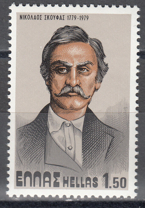 Ο Νικόλαος Σκουφάς (Κομπότι Άρτας, 1779 - Κωνσταντινούπολη, 31 Ιουλίου 1818) (γεννημένος ως Νικόλαος Κουμπάρος), ήταν Έλληνας επαναστάτης και ιδρυτικό μέλος της Φιλικής Εταιρείας μαζί με τον Εμμανουήλ Ξάνθο και τον Αθανάσιο Τσακάλωφ.
