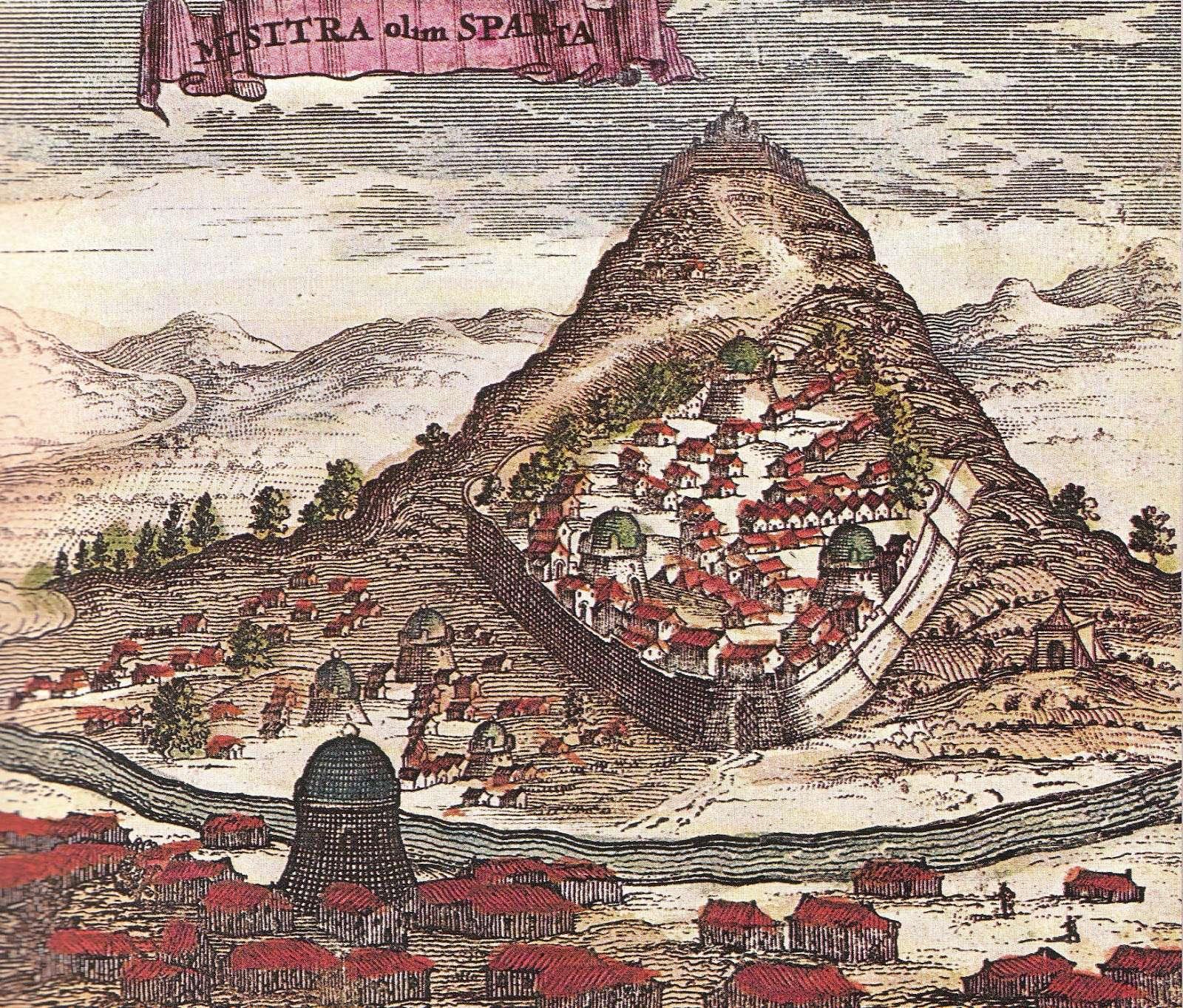Το κάστρο του Μυστρά σε απεικόνιση εποχής