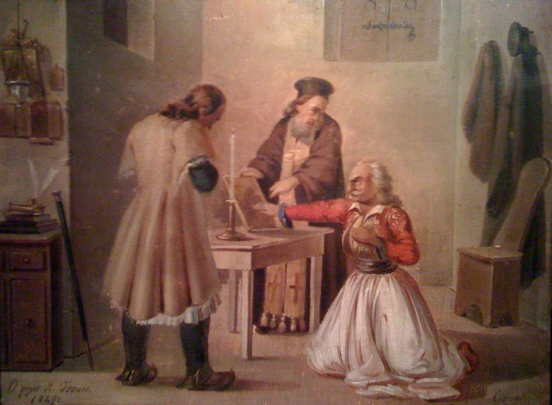 Ο όρκος, των Φιλικών, ελαιογραφία του Δ. Τσόκου (1849).