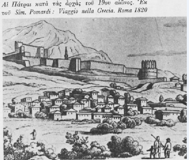 Η Πάτρα στις αρχές του 19ου αιώνα. (Πηγή: Δ. Κόκκινος, Επίτομη ιστορία της Ελληνικής Επανάστασης)
