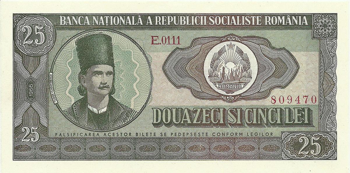 Ο Θεόδωρος Βλαδιμηρέσκου σε χαρτονόμισμα της Ρουμανίας